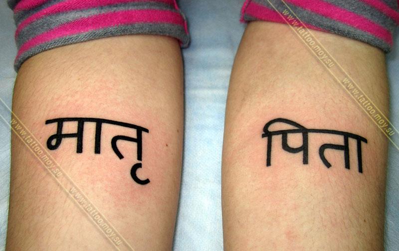 Татуировки надписи фабрика тату тату